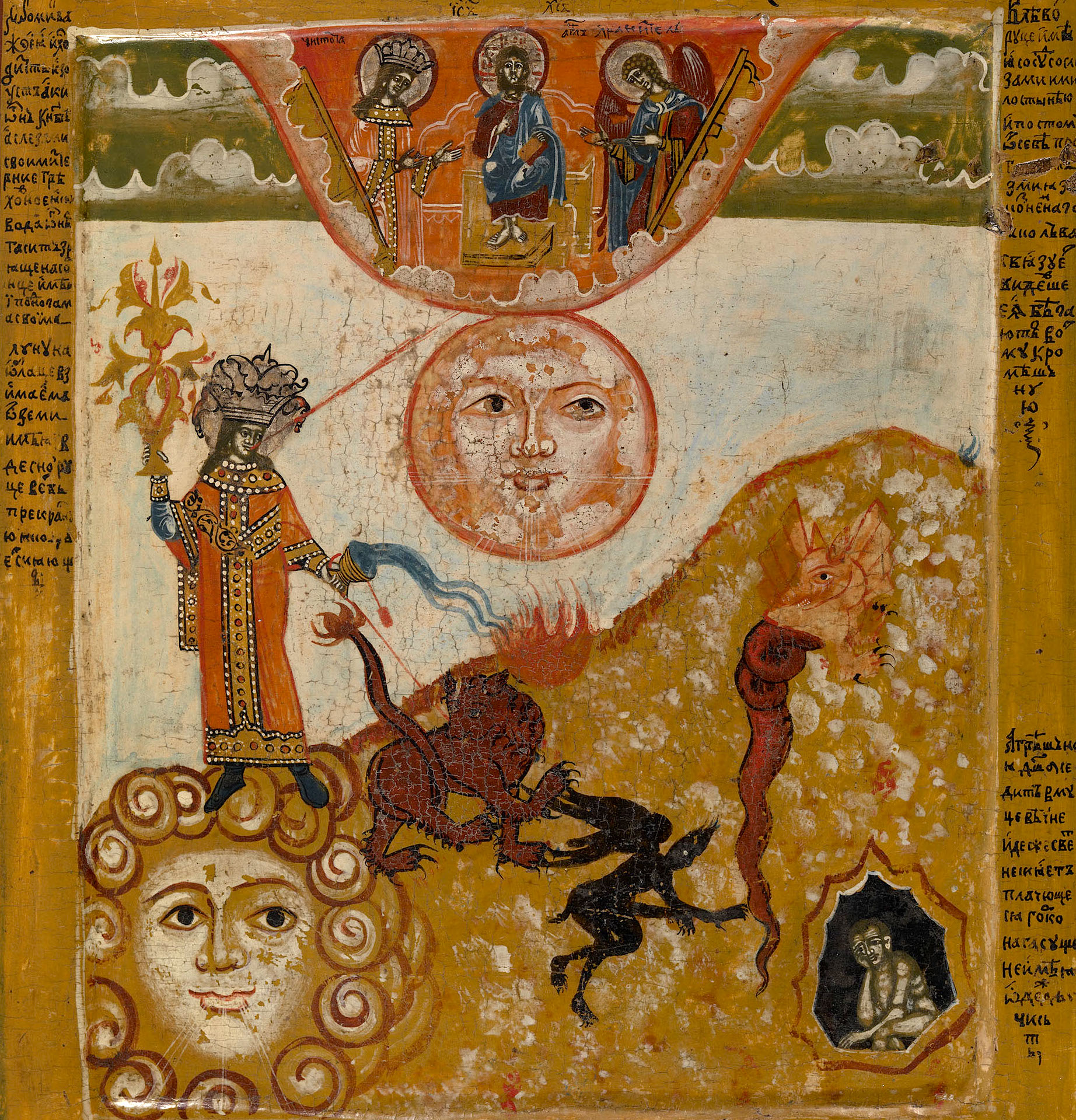 How Iconographers Draw the Soul