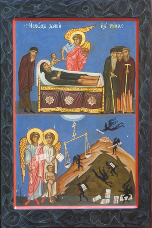 Молитва за исход души от тела