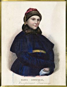 Martha the Mayoress of Novgorod, Part II