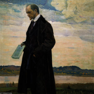 What is Art? Part I of an Essay by Ivan Ilyin