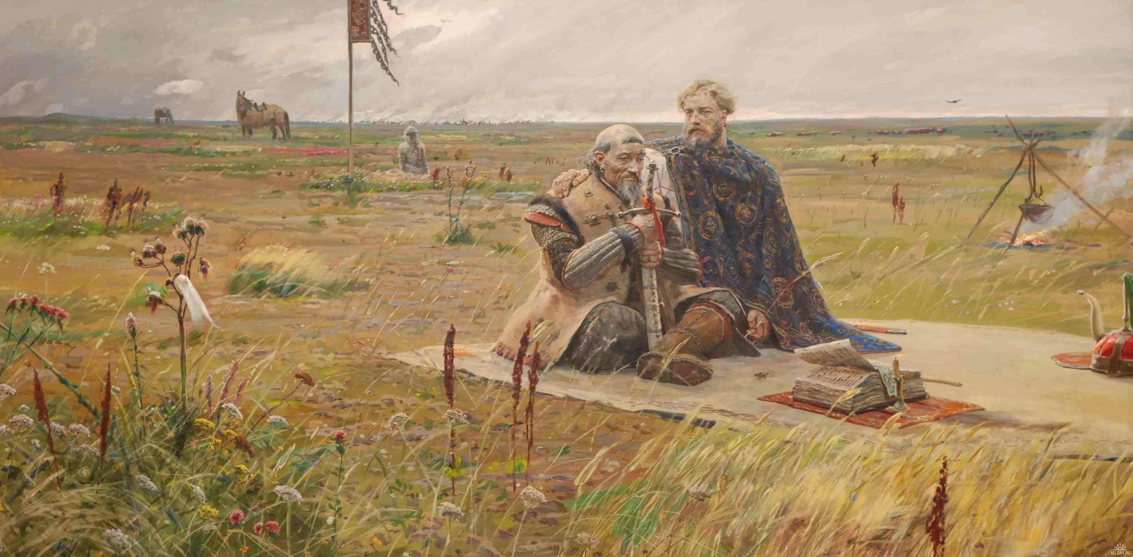Ryzhenko
