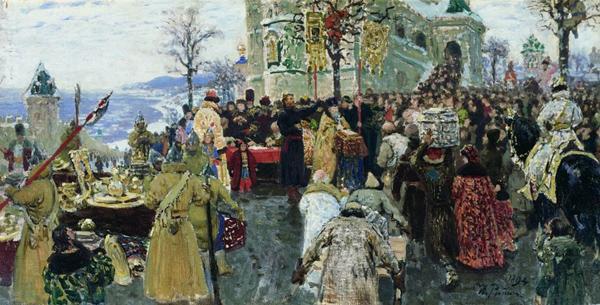 Prince Dmitry
