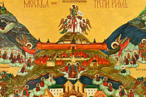 """""""Moscow is the Third Rome"""": a pivotal moment in Russian history?"""