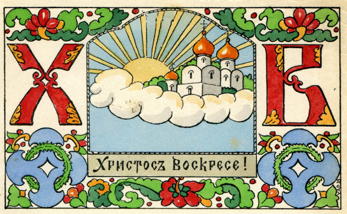 Bright Week: old Russian folk traditions