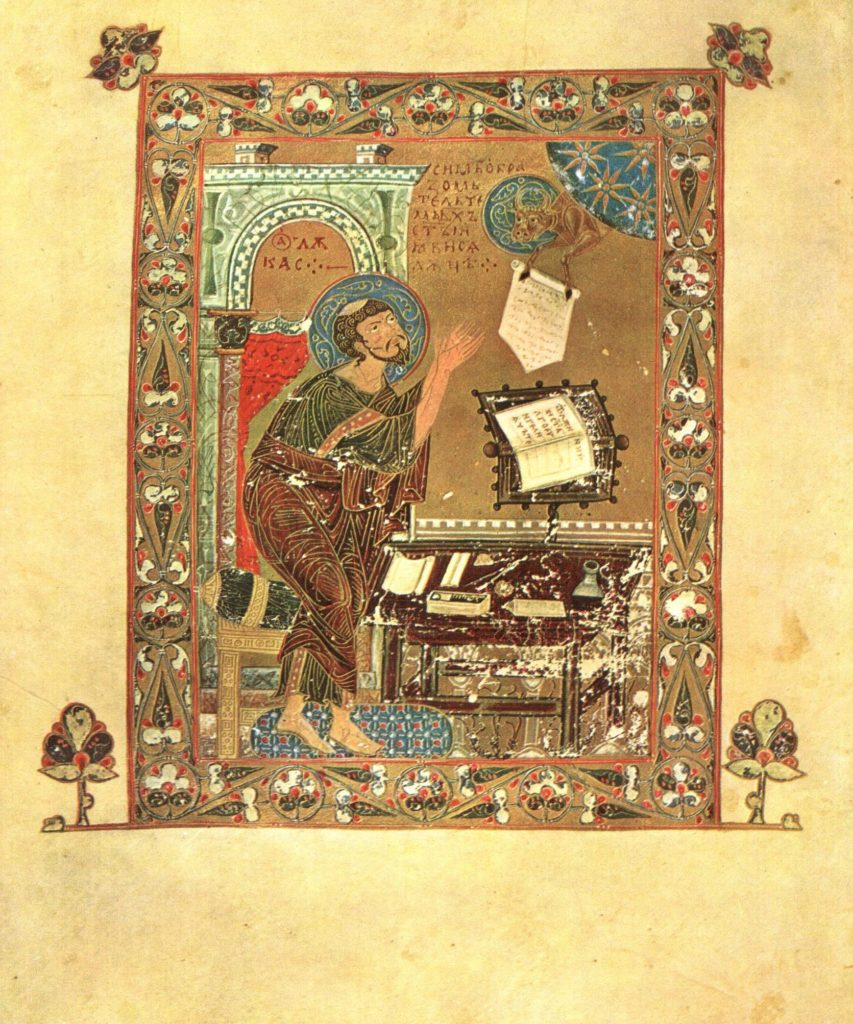 "The Russian ""Book of Kells"" (Ostromir Gospels)"